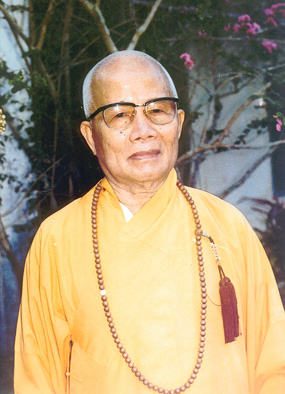 Le Très Vénérable Thích Huyền Quang