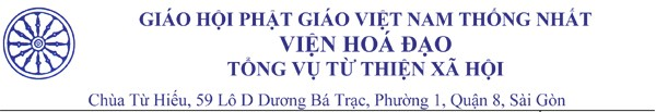 logo-tong-vu-tu-thien-xa-hoi2