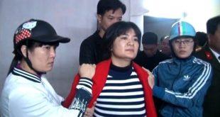 Tran Thi Nga lors de son arrestation (21 janvier 2017)
