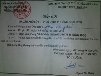 Một số Giấy mời gọi là tham dự Hội nghị sơ kết 6 tháng đầu năm 2011, nhưng thực chất Đấu tố chùa Giác Minh