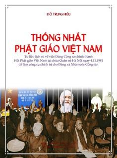 Xin xem toàn văn tài liệu của ông Đỗ Trung Hiếu tiết lộ Đảng biến tướng Phật giáo thành công cụ chính trị cho Đảng năm 1981 trên Trang nhà Quê Mẹ