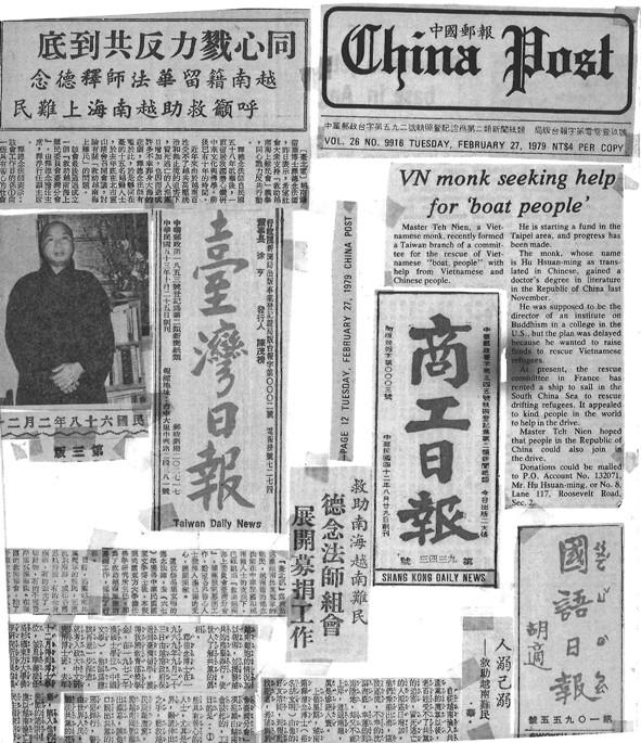 """Báo chí Đài Loan viết về Ủy ban Cứu Sống Người Vượt Biển nhằm hỗ trợ chiến dịch """"Một Chiếc Tàu Cho Việt Nam"""" của Cơ sở Quê Mẹ do cố Hòa thượng Thích Đức Niệm làm Chủ tịch"""
