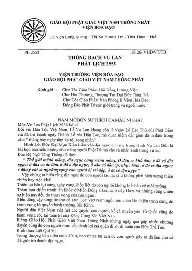 Thông Bạch Vu Lan, Phật Lịch 2558 – trang 1