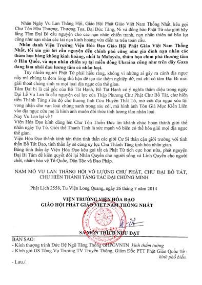 Thông Bạch Vu Lan, Phật Lịch 2558 – trang 2