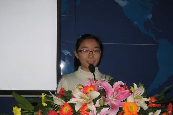 Vương Khả Nhi