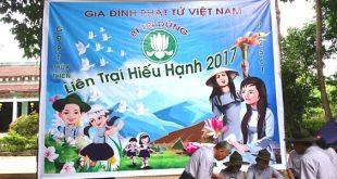 Entrée du Camp d'été du Mouvement Bouddhiste de la Jeunesse